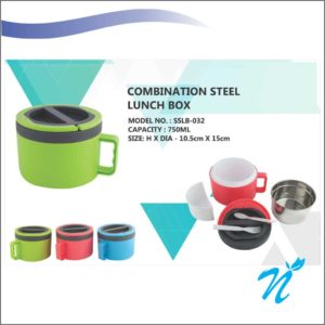 Combination Steel Lunch Box