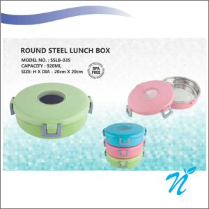 Round steel Lunch Box