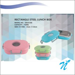Rectangle Steel Lunch Box