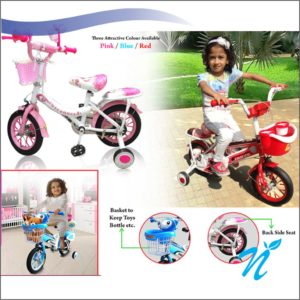 Children Cycle C-2 (Small Size)