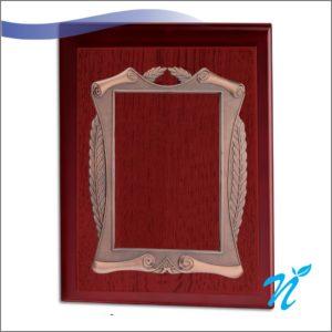 Wooden Plaque