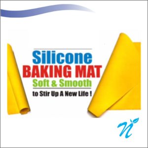 Silicone Baking Mat ( Square )