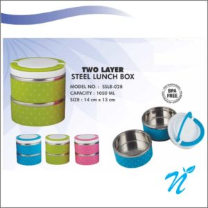 Two Layer Steel Lunch Box
