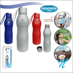 Hot & Cold Flask Bottle (Small Size)