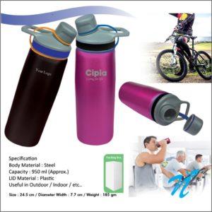 Sports Sipper Water Bottle