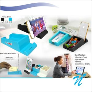 2 in 1 Mobile Stand with Visiting Card Holder